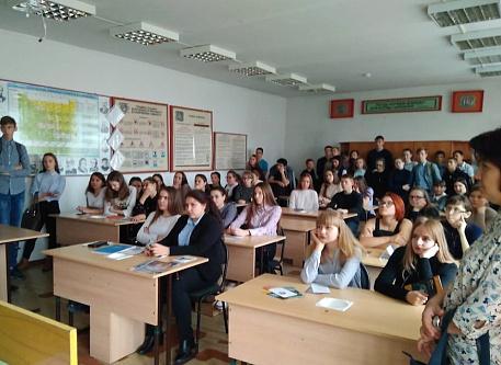 ТРЦКОО на Дне Департамента науки и высшего образования в муниципальном образовании Асиновский район